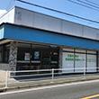 広島市亀山地域包括支援センター