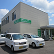 広島市三入・可部地域包括支援センター
