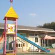 大町第二保育園